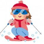 高校生の卒業旅行はスキーで決まり!おすすめのスキー場7選