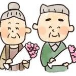 デイサービスや老人ホームの敬老会の飾り付け!折り紙を使った簡単10選!