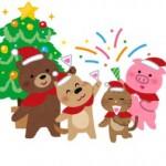クリスマス会に幼児ができるゲームや出し物は?小さい子でもできる動画10選