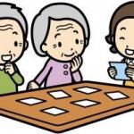 高齢者の脳トレプリント・漢字・計算・間違い探し無料配布サイト11選!