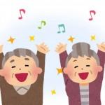 高齢者の体操!歌謡曲や童謡を歌いながらレクできる動画21選