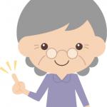 高齢者の脳トレ問題!漢字や数字、ことばを使ってレクリエーションをしよう!