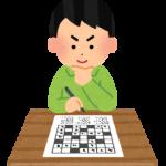 高齢者の脳トレ!クロスワードが無料でプリントできるサイトを紹介します。