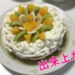 【米粉ケーキ簡単レシピ】グルテンフリーと砂糖不使用で血糖値上昇を防ごう